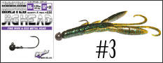 Elite-Craw-2,5-+-jig-Head