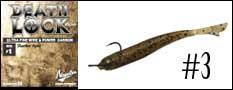 Fishtail-2'-+-Death-Lock-3