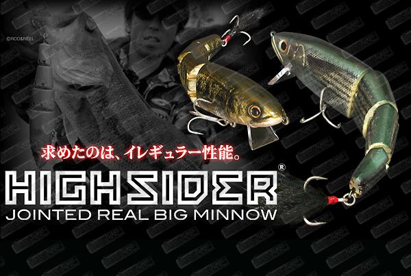 DEPS High Sider Jr 145