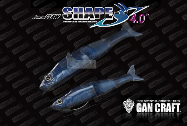 GAN CRAFT Shape S 4''