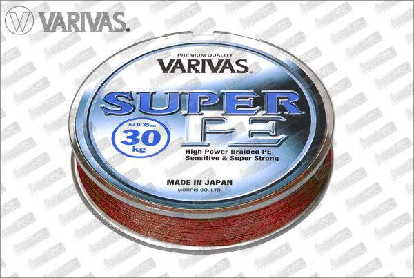 Varivas super pe red