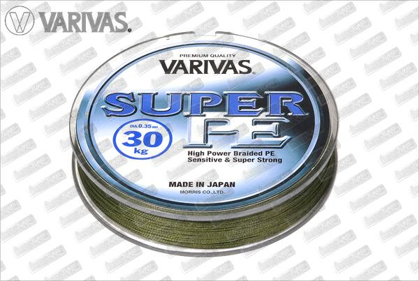 Varivas super pe green