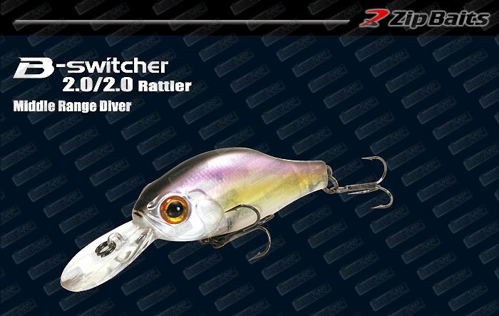 ZIP BAITS B-Switcher 2.0