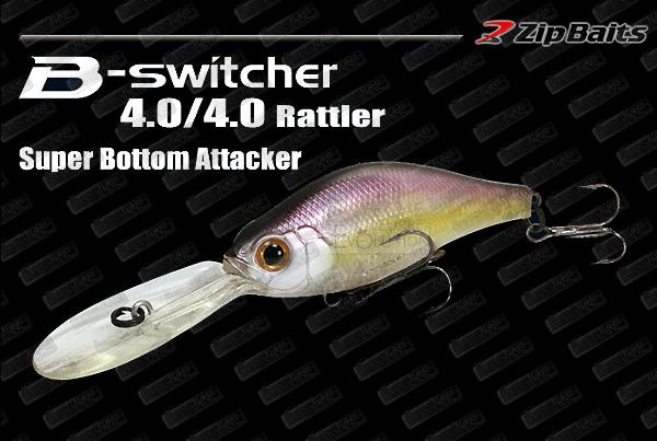 ZIP BAITS B-Switcher 4.0 No Rattle