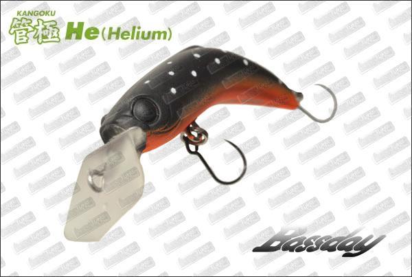 BASSDAY Kangoku Helium 45SS
