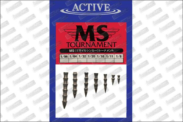 ACTIVE MS Tournament