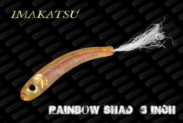 IMAKATSU Rainbow Shad 3''