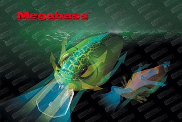 MEGABASS SR-X Cyclone