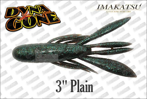 IMAKATSU Dynagone 3'' (Plain)
