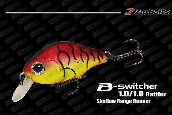 ZIP BAITS B-Switcher 1.0