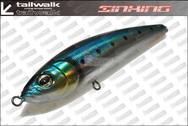 TAILWALK GUNZ Sinking 16 cm