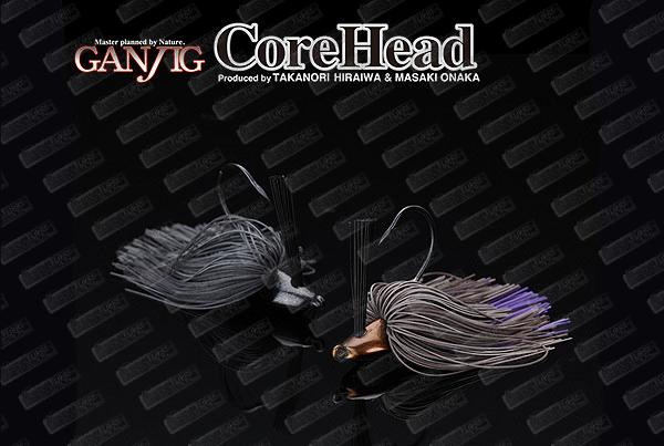 GAN CRAFT GanJig Core Head