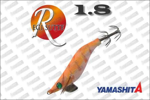 YAMASHITA EGI Sutte-R 1.8