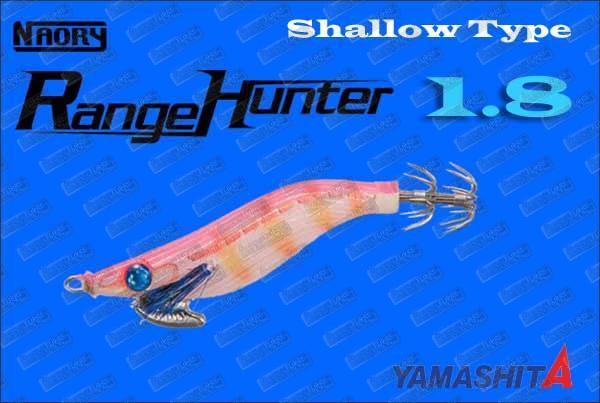 YAMASHITA Naory Range Hunter ''Type S'' 1.8