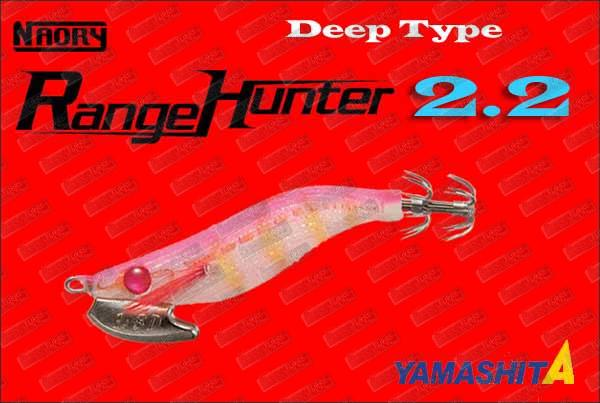 YAMASHITA Naory Range Hunter ''Type D'' 2.2