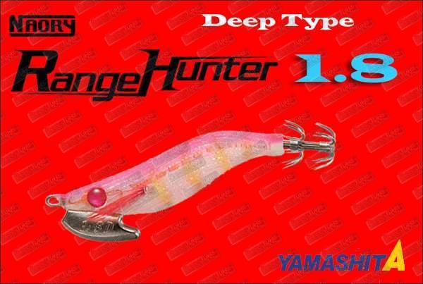 YAMASHITA Naory Range Hunter ''Type D'' 1.8