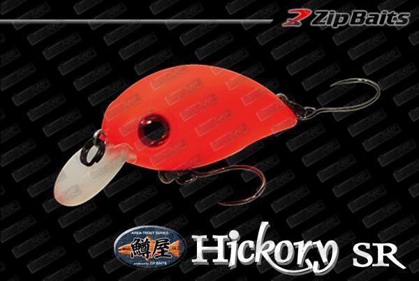 ZIP BAITS Hickory SR