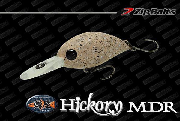 ZIP BAITS Hickory MDR