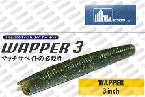 HIDEUP Wapper 3''