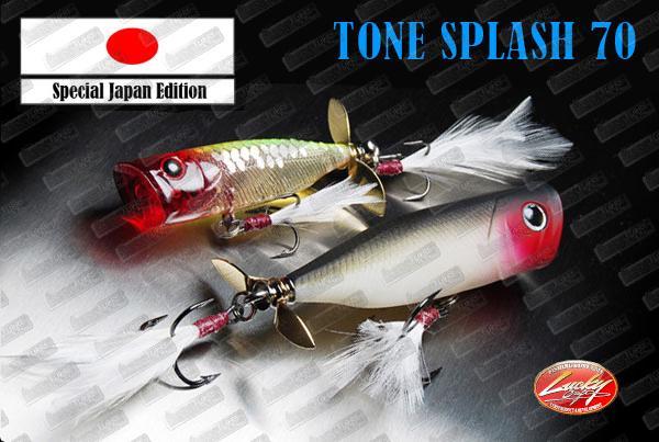 LUCKY CRAFT Tone Splash 70 Kai