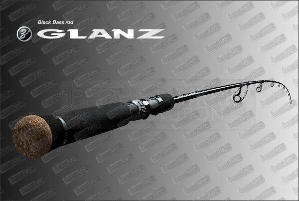 ZENAQ Glanz spinning