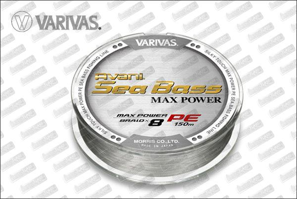 Varivas avani sea bass max