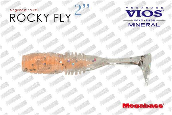 MEGABASS Rocky Fry 2'' Vib Tail