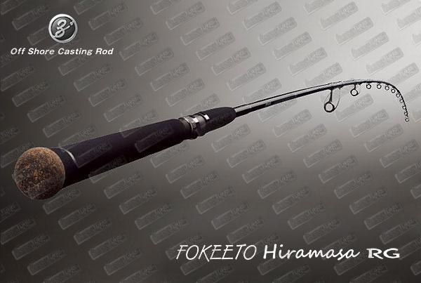 ZENAQ Fokeeto Hiramasa RG