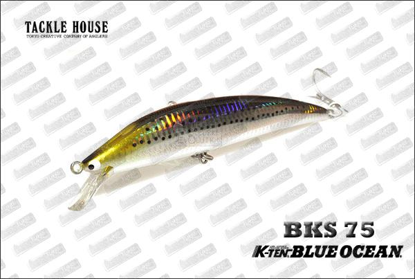 TACKLE HOUSE BKS 75