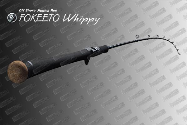 ZENAQ Fokeeto Whippy Casting