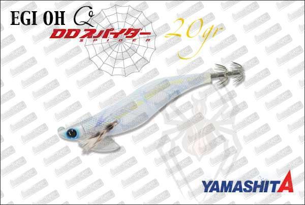 YAMASHITA EGI-Oh DD Spider 20gr