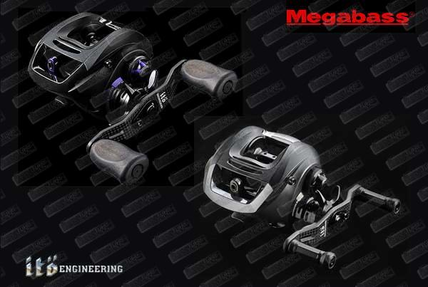 MEGABASS IS71HL Hyper Lariat