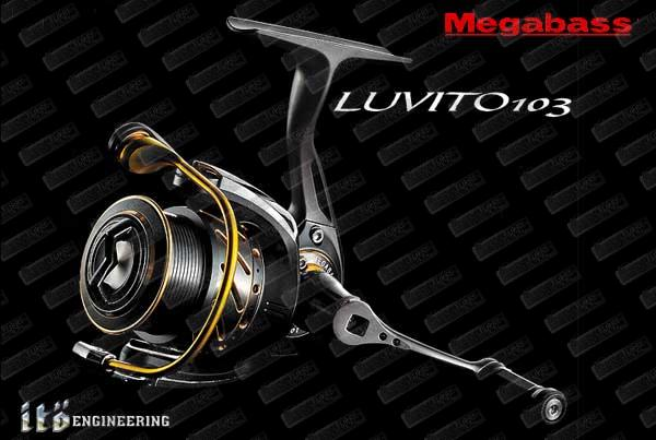 MEGABASS Luvito 103