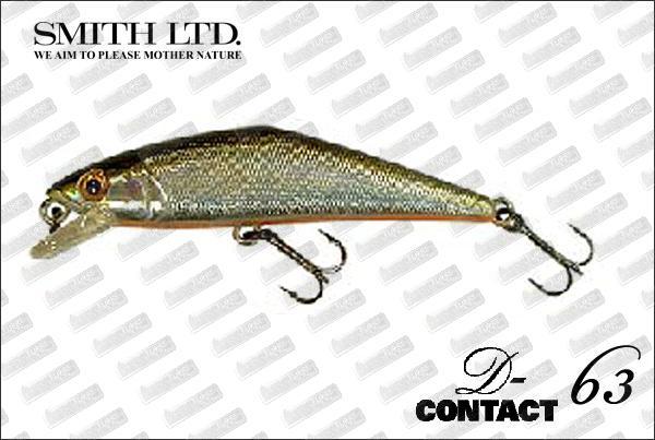 SMITH D-Contact 63