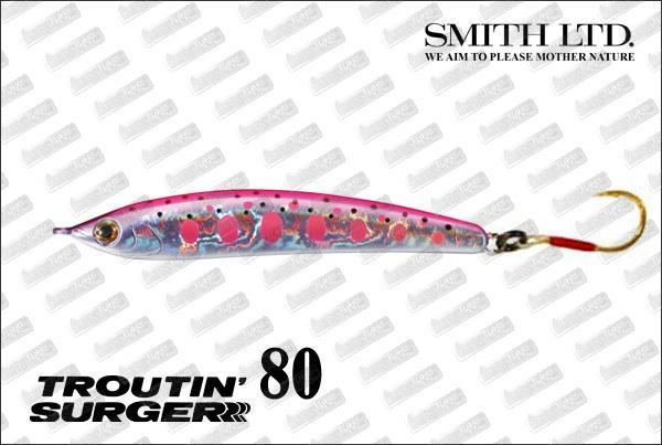 SMITH Troutin Surger 80