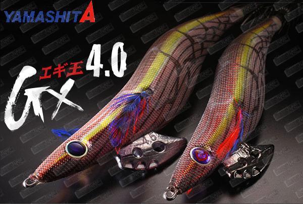 YAMASHITA EGI Oh GX 4.0