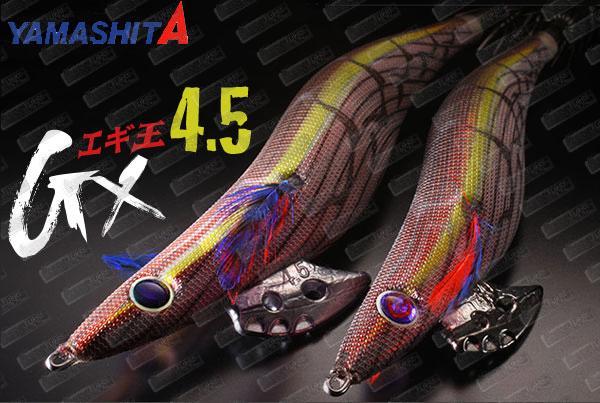 YAMASHITA EGI Oh GX 4.5