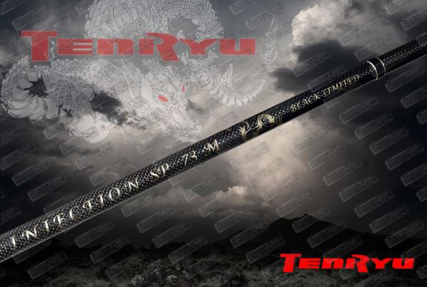 TENRYU Injection SP Black Limited