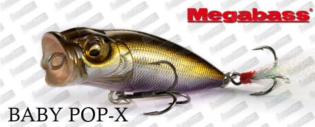 leurre de surface pour la pêche en eau douce MEGABASS Baby Pop-X