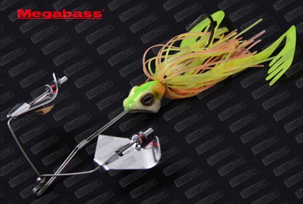 MEGABASS I Blast 4 Blade Prop