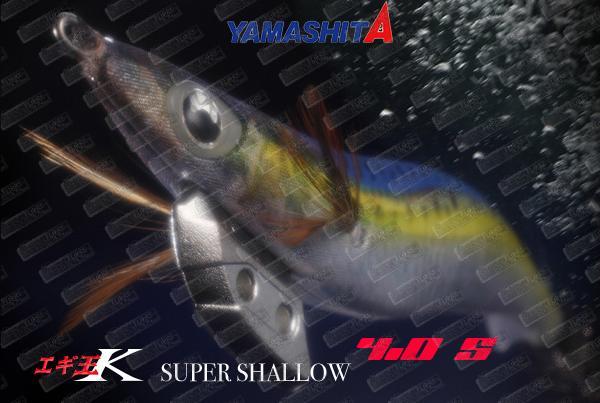 YAMASHITA EGI Oh K Super Shallow 4.0S