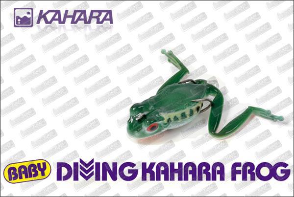 KAHARA Baby Diving Kahara Frog #08
