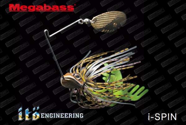 MEGABASS I-Spin