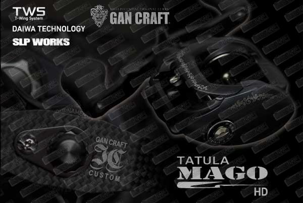 GAN CRAFT Tatula Mago HD