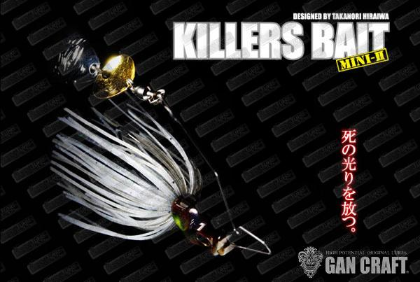 GAN CRAFT Killers Bait mini