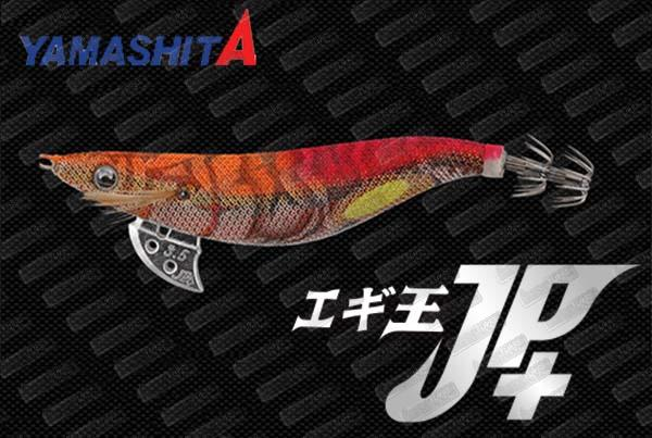 YAMASHITA EGI Oh JP+