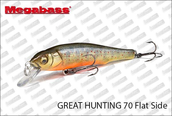 MEGABASS Great Hunting 70 Flat Side