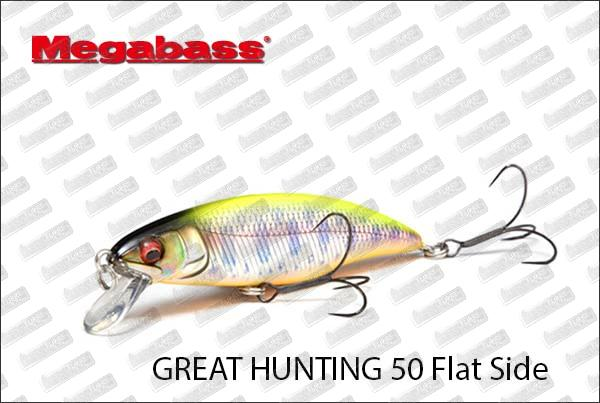 MEGABASS Great Hunting 50 Flat Side FS