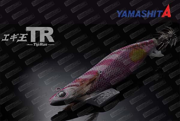 YAMASHITA EGI Oh TR  3.5