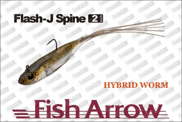 FISH ARROW Flash J Spine 2''